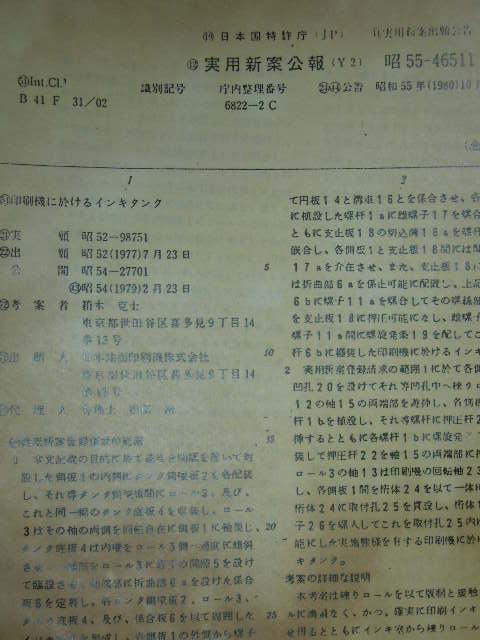 SSCN2846.JPG