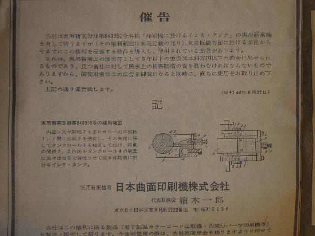 SSCN2847.JPG